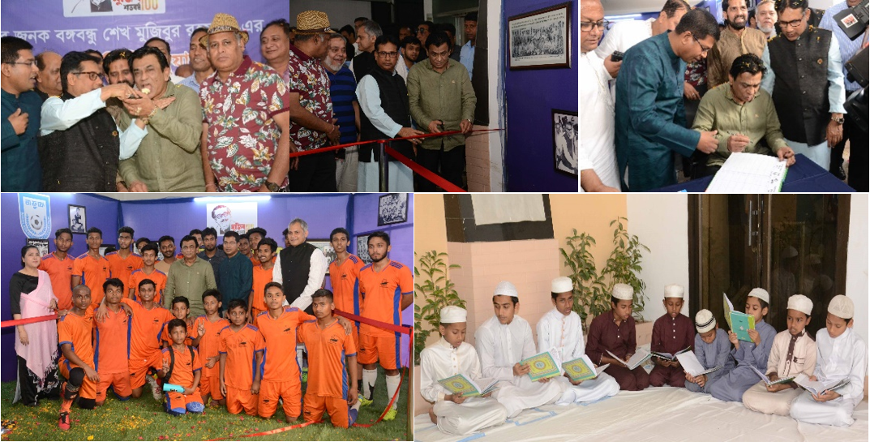 BFF celebrates 100th Birth Anniversary Bangabandhu Sheikh Mujibur Rahman