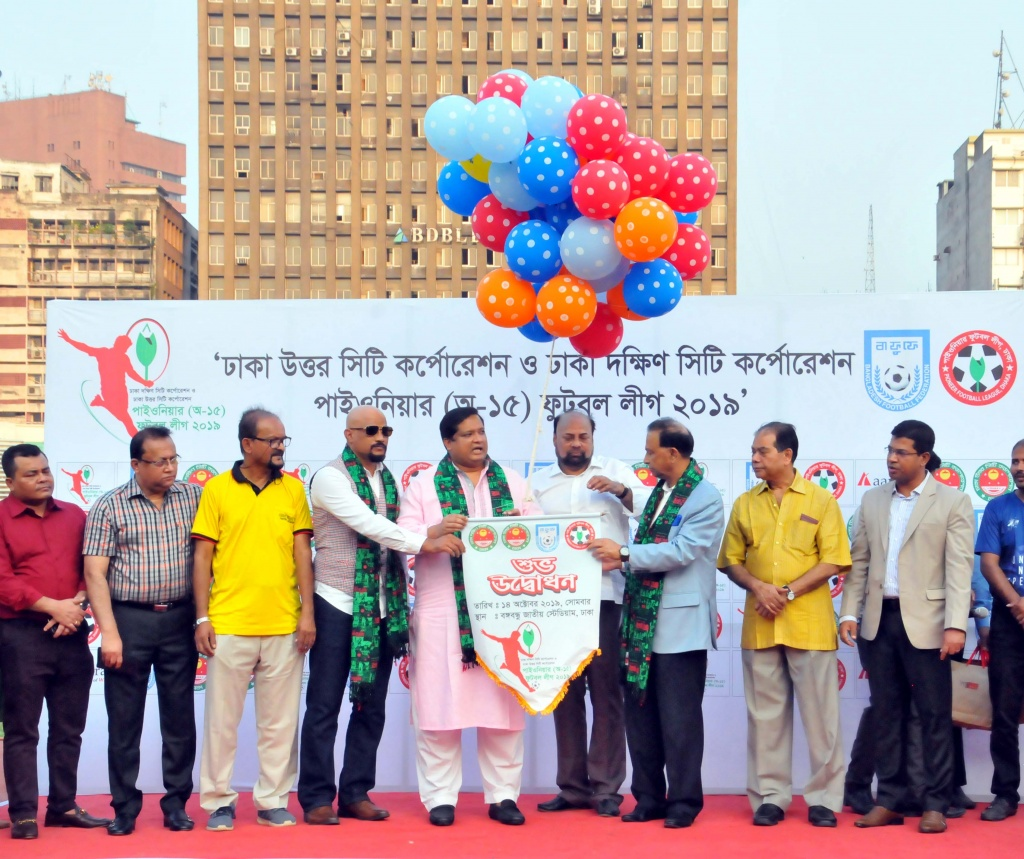 Pioneer (U-15) Football League 2019 Opening Ceremony