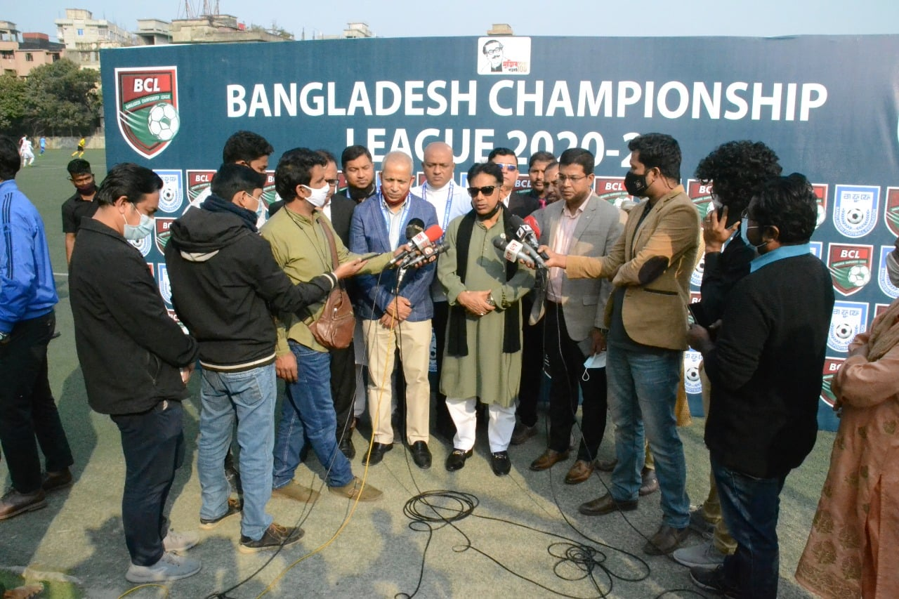 "The inaugural ceremony of ""Bangladesh Championship League 2020-21"" starts from today"