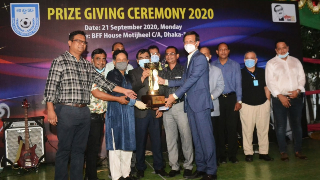 Prizes/Trophies Giving Ceremony Held