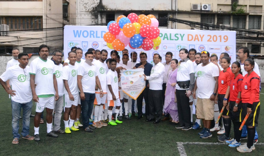World Cerebral Palsy Day 2019