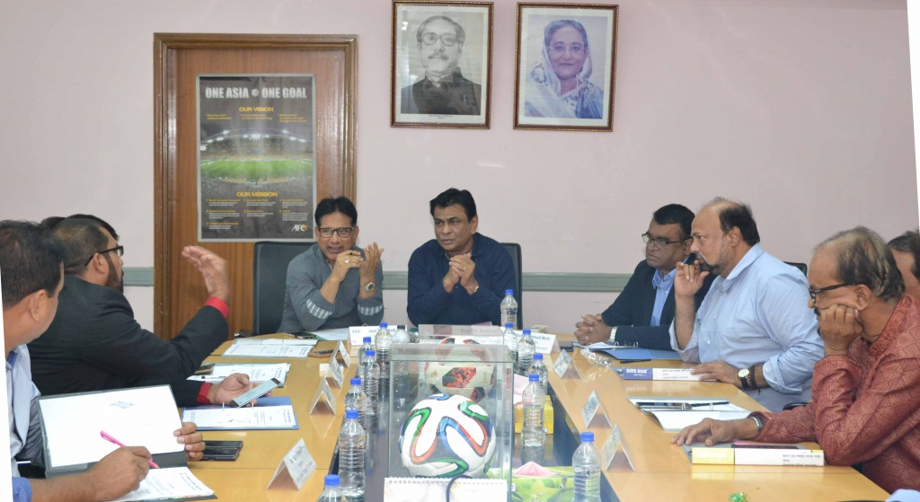 BFF Emergency Executive Committee Meeting held at BFF House