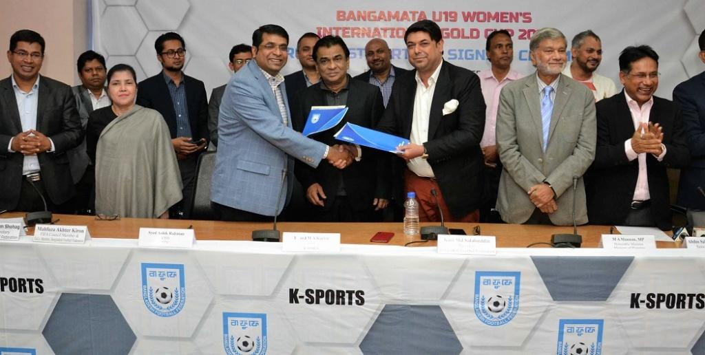 RTV to broadcast Bangamata U19 Women's Int'l Gold Cup 2019