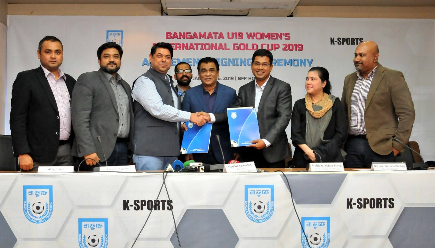 BFF inks deal with K-Sports for Bangamata U-19 Women's International Gold Cup'2019