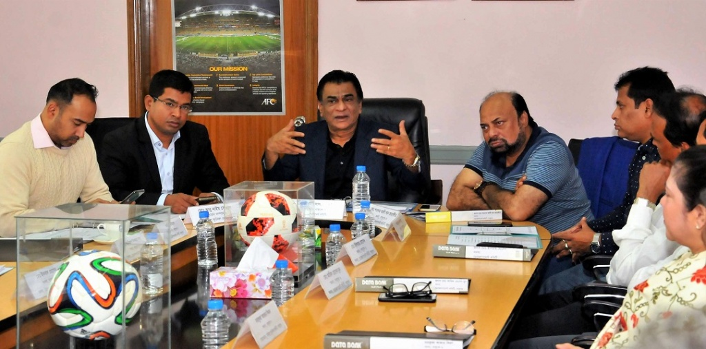 BFF Football Academy to be established soon