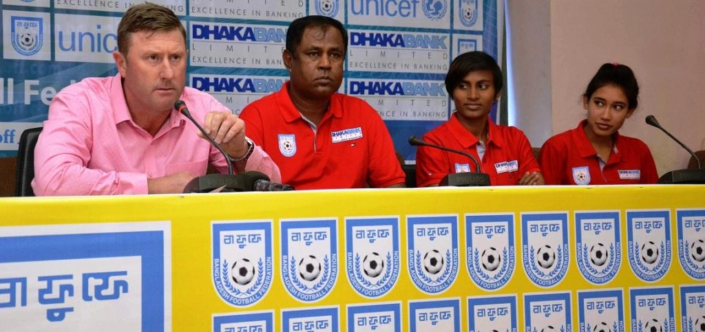 Press briefing ahead of Bangamata Gold Cup final