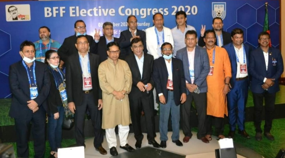 Winners of BFF Elective Congress 2020