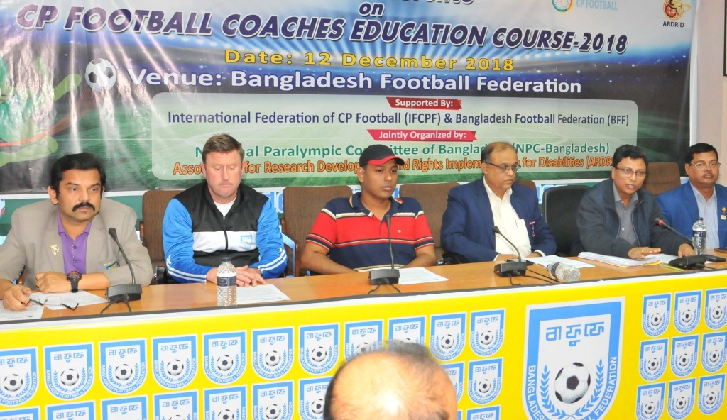 Football Coaches Education Course-2018 to be started tomorrow