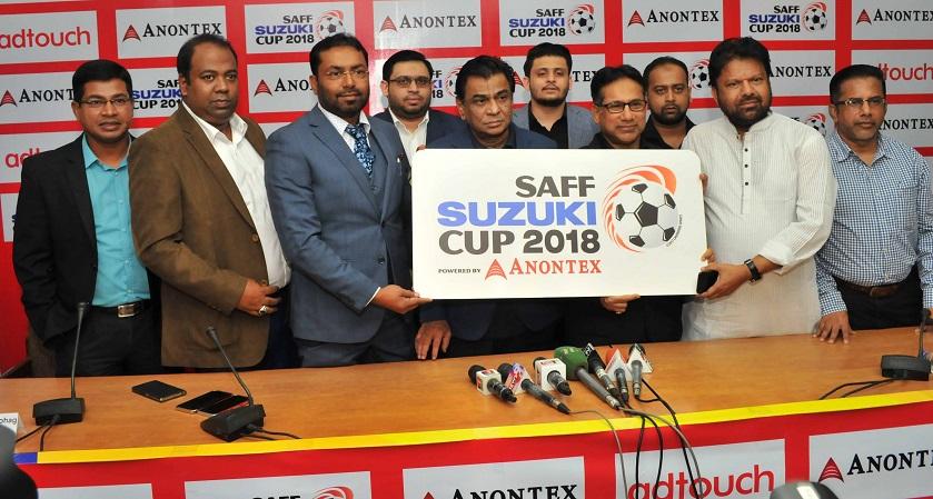SAFF Suzuki Cup 2018 logo unveiled
