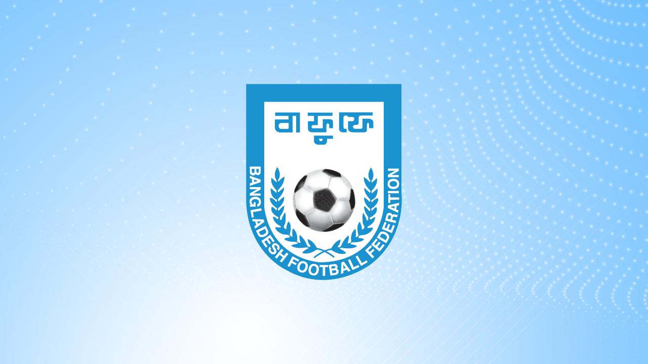 Bangladesh Championship League 2019-20 Rescheduled