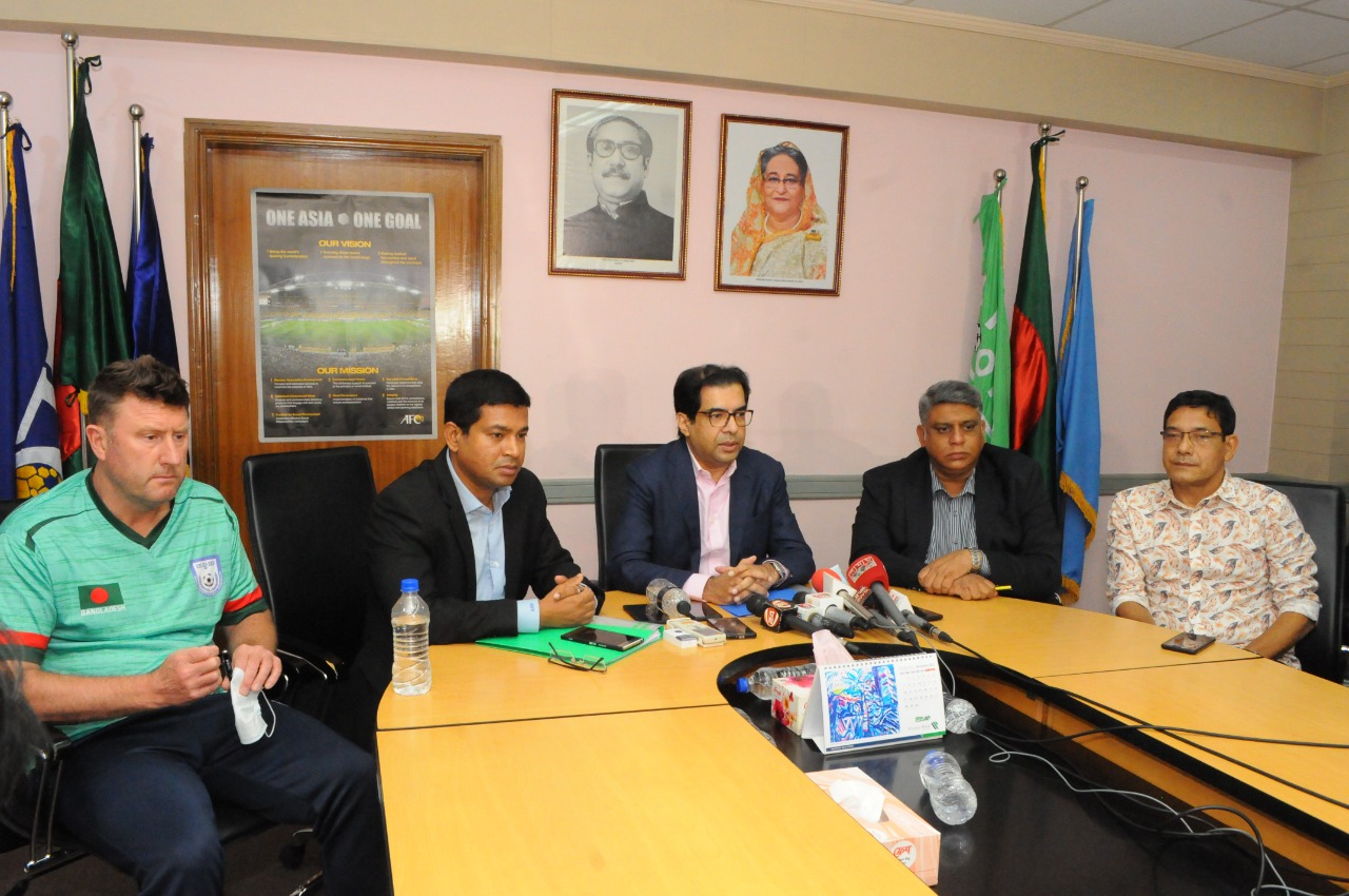 7th regular meeting of the 'National Teams Committee' of the BFF was held today