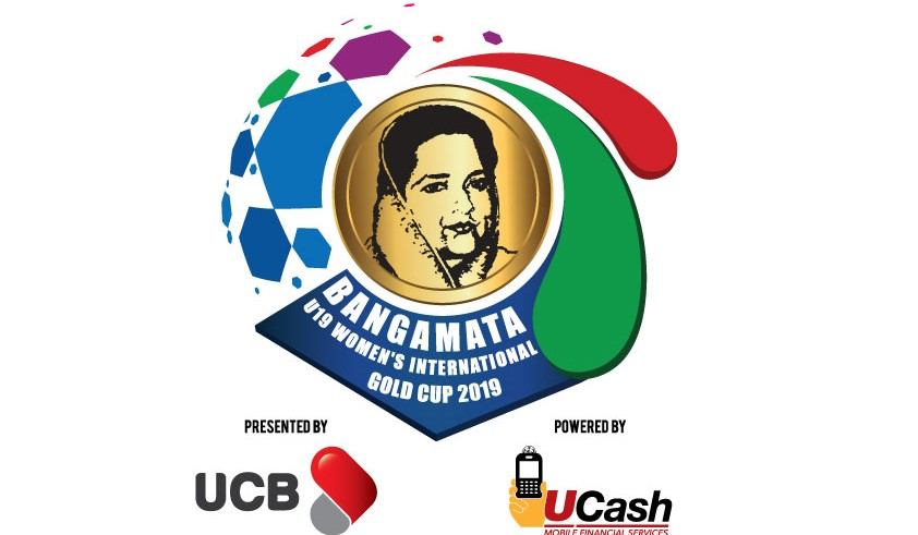 Press meet and trophy unveiling ceremony of Bangamata Gold Cup Sunday