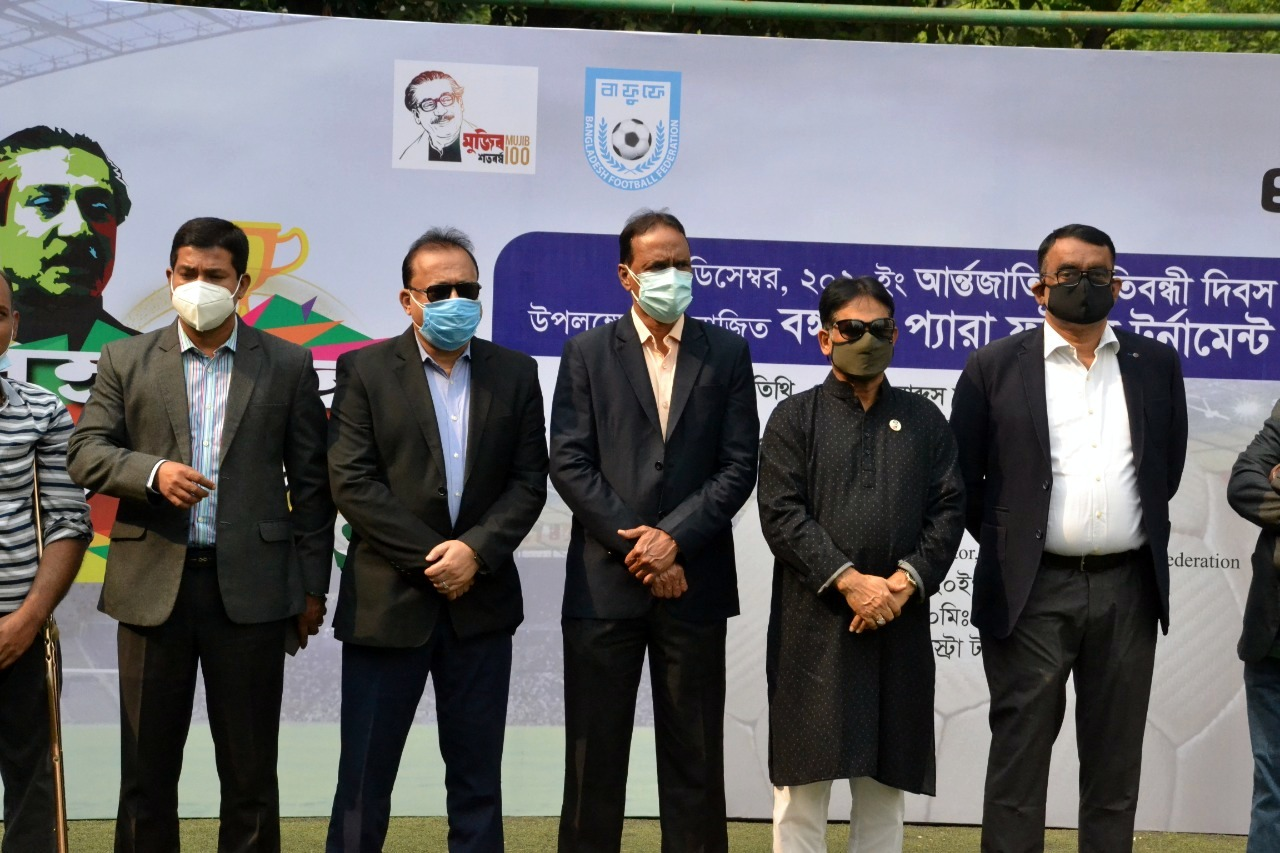 Opening Ceremony of 'Bangabandhu Para Football Championship 2020'