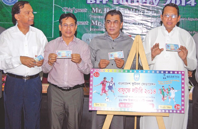 Press meet and lottery ticket sale inauguration