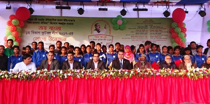 U-15 girls get a grand reception in Jessore