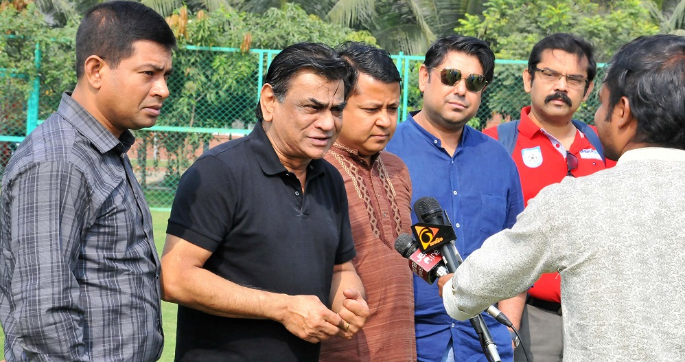 BFF President inspects Fortis Sports Ground for potential academy