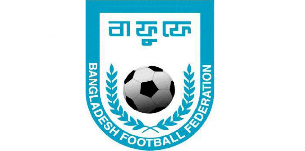 BFF congratulates Dhaka Abahani
