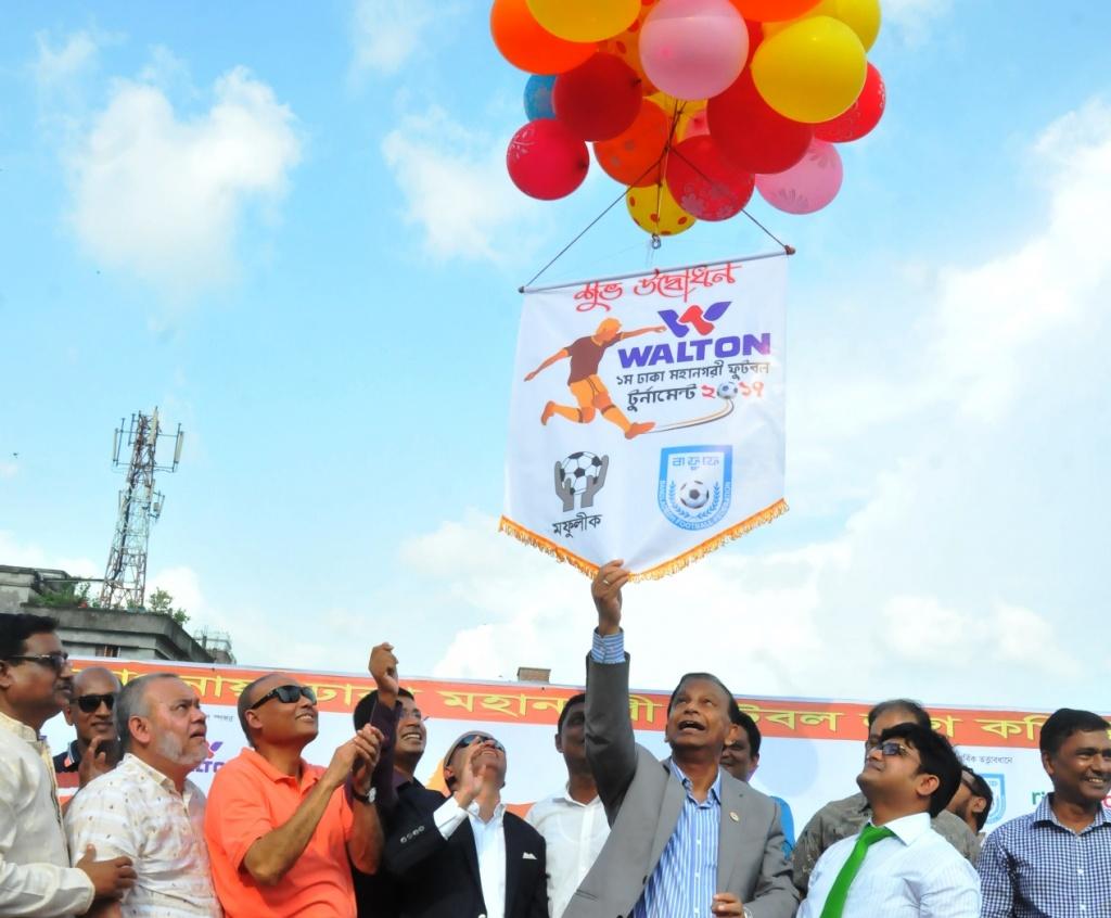 Dhaka Mahanagari Football League starts