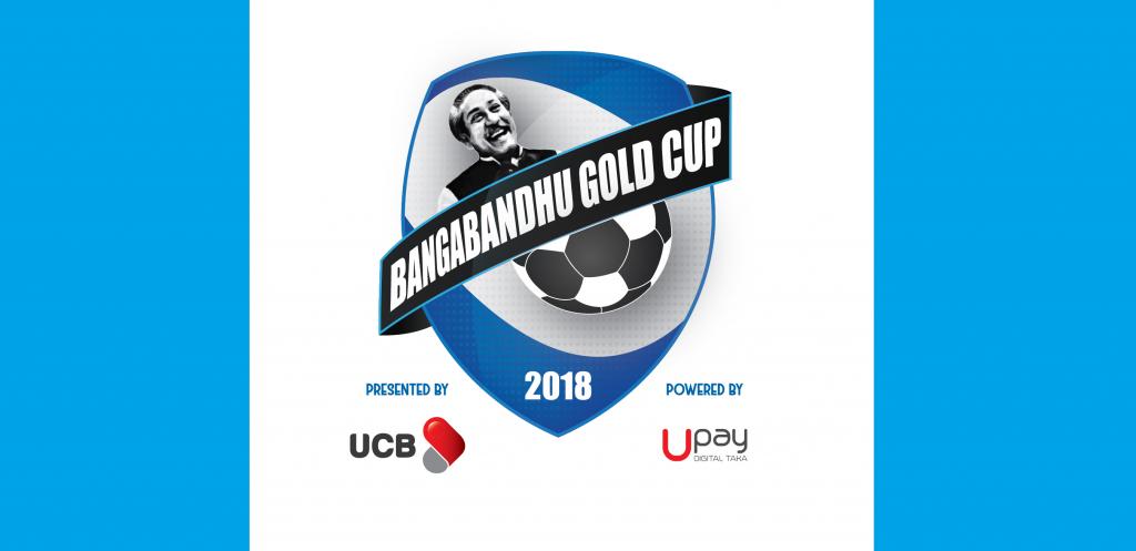Press meet ahead of Bangabandhu Gold Cup 2018