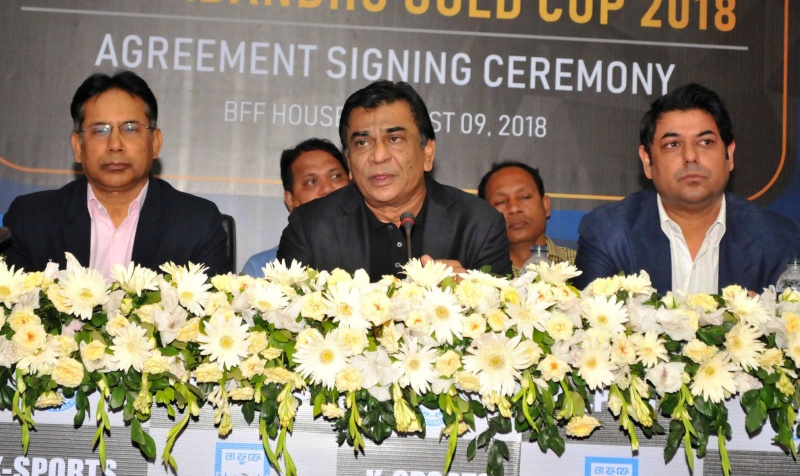 Bangabandhu Gold Cup 2018 from Oct 1 with 6 international teams