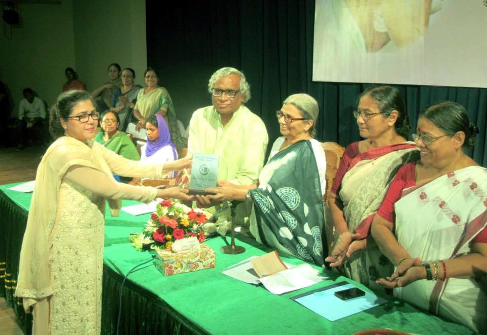 Begum Sufia Kamal Award for U16 girls