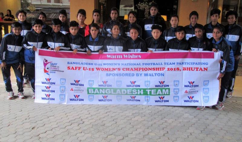 U15 girls in Bhutan for SAFF Championship