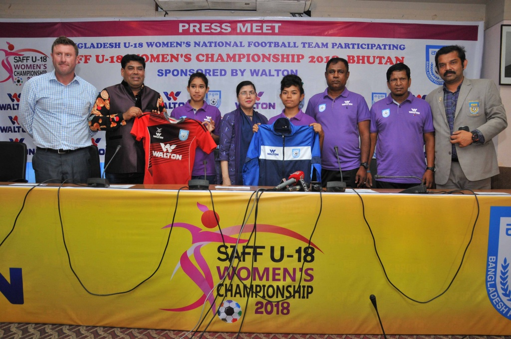 Press meet ahead of SAFF U18 Women's Championship held