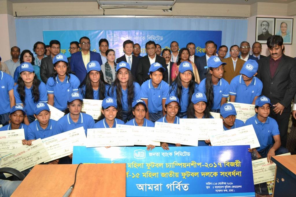 Reception of U-15 Women's team held