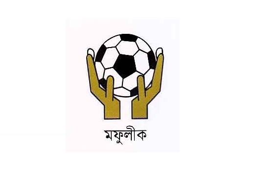 Second Division Football League from March 24