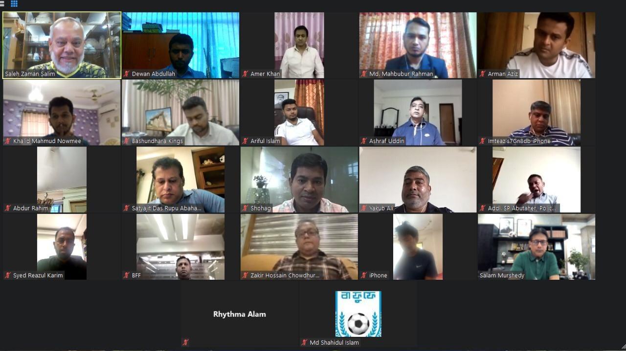 BFF arranges 2nd Virtual Meeting regarding BPL 2020-21