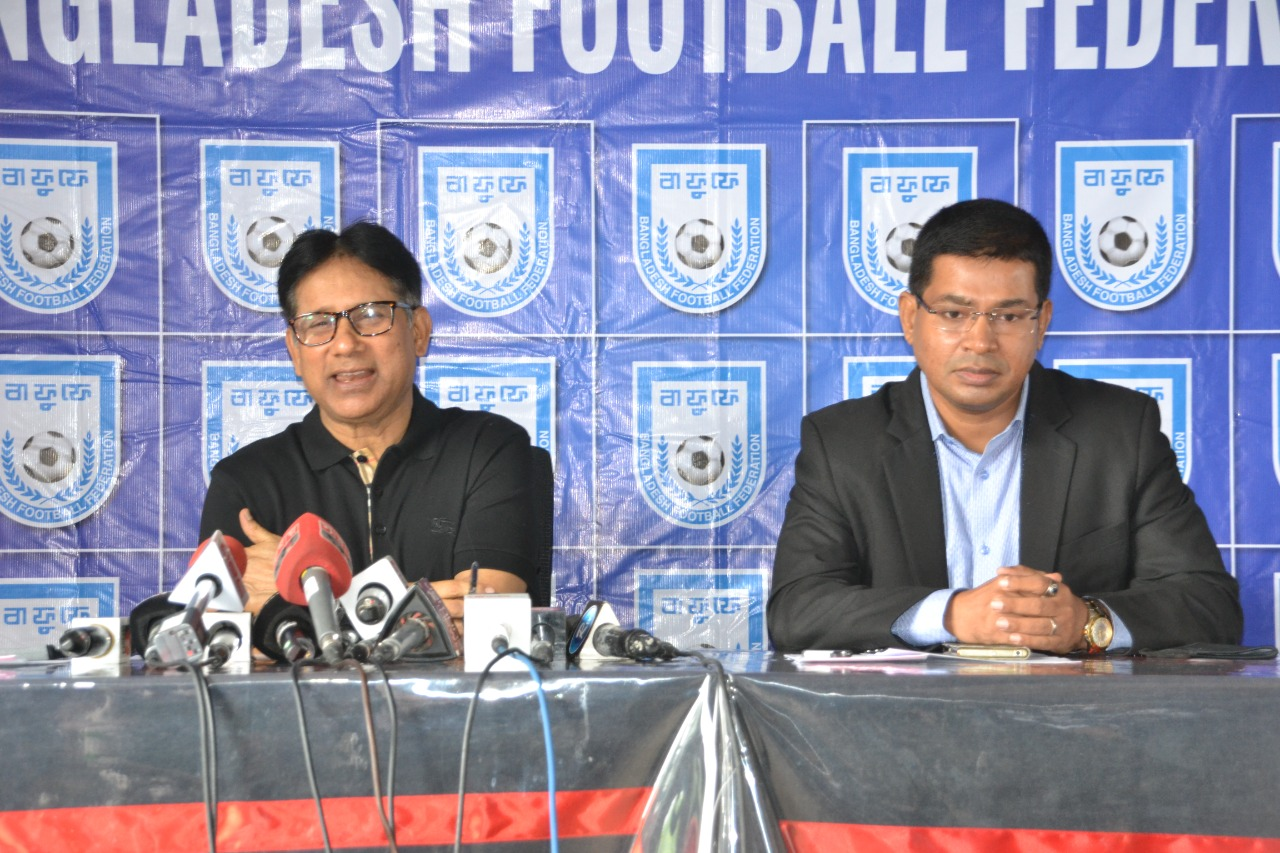 """BFF held a press conference on the """"Bangladesh Premier League 2020-21"""""""