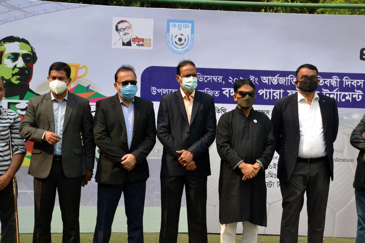 Opening Ceremony of 'Bangabandhu Para Football Championship 2020'