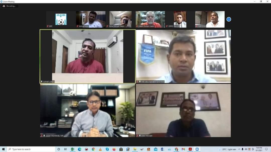 BFF arranges online meeting regarding BPL 2020-21
